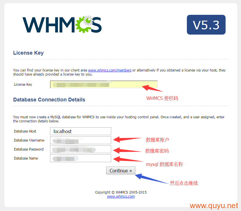 WHMCS系统 代理趣域网域名 安装(图解)