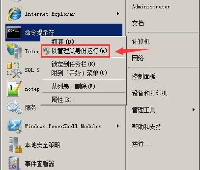 IIS 7 多域名SSL证书绑定 443 端口 方法