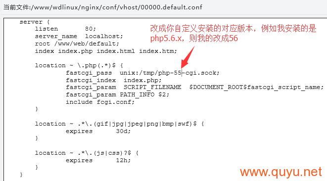 WDCP 3.2.11 自定义安装完成后访问PHP提示502 Bad Gateway解决方法